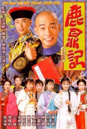 Lộc Đỉnh Ký (1998) - FFVN - (45/45)