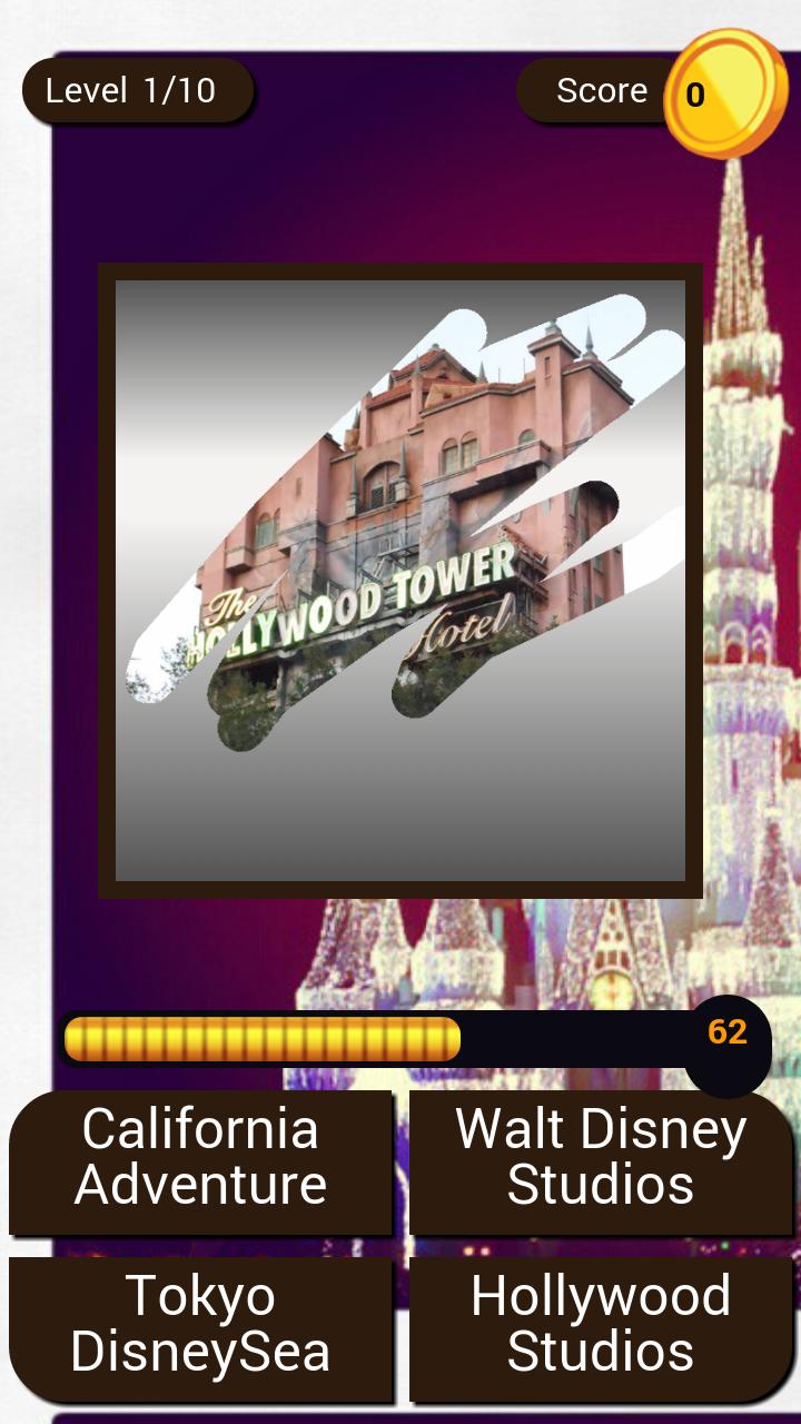 disney theme park quiz
