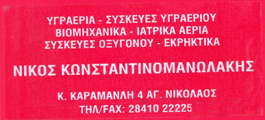 ΜΕΡΑΜΠΕΛΟ ΥΓΡΑΕΡΙΟ TV