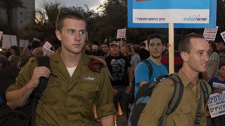 عشرات الجنود الإسرائيليين يرفضون المشاركة في العملية العسكرية بقطاع غزة