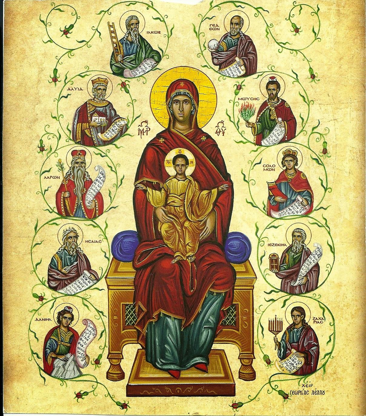 Orthodox Christian Education: Root of Jesse Tree: Christmas Activity