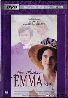 Emma BBC (1996)