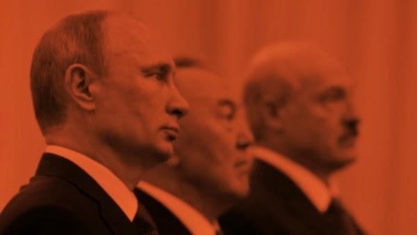 Евразийская тройка