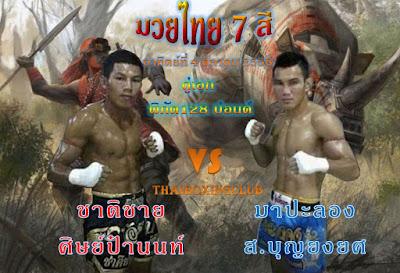 วิจารณ์มวยไทย ศึกมวยไทย 7 สี วันอาทิตย์ที่ 4 ตุลาคม 2558