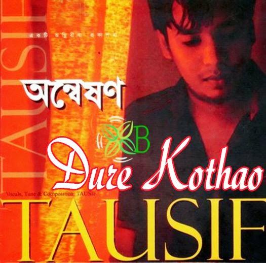Dure kothao Lyrics