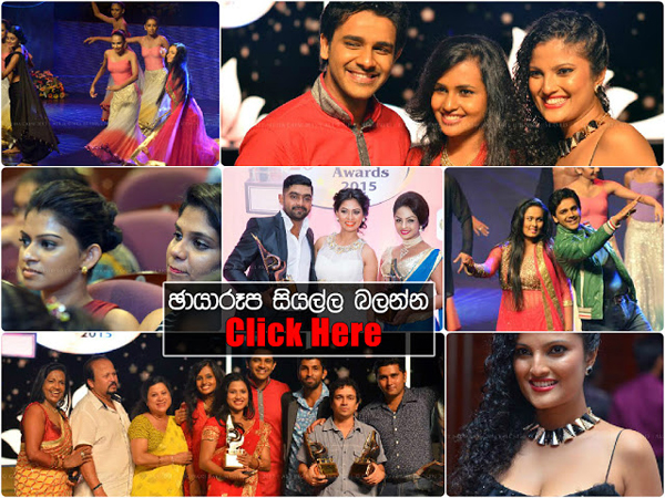 http://photo.gossip9lanka.co.uk/2015/07/20th-sumathi-tele-awards-2015.html?utm_source=BP_recent