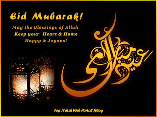Eid Mubarak Backgrounds Free Download