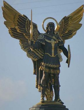 ... St. Mercurius, the archangel appeared to the saint to give him his