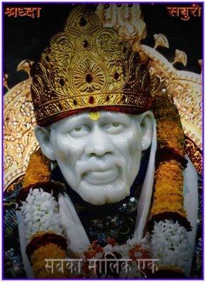 A Couple of Sai Baba Experiences - Part 655