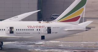 Fire Ethiopian Dreamliner