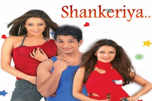 Shankeriya Shankeriya
