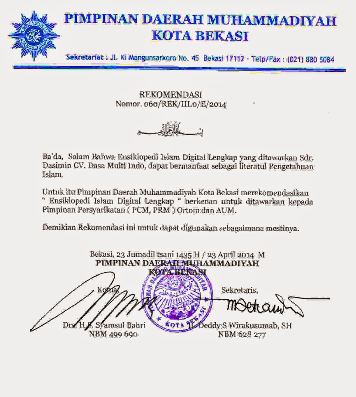 Rekomendasi Muhammadiyah Bekasi