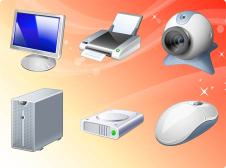 Computaci n tipos de hardware for Elementos de hardware