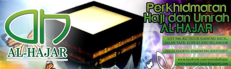 Perkhidmatan Haji Dan Umrah Al-Hajar