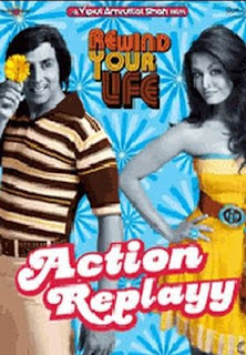 Action Replayy 2010 Full Hindi Movie