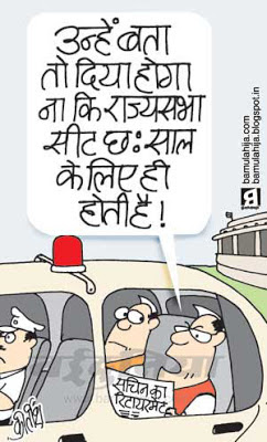 sachin tendulkar cartoon, parliament, cricket cartoon, indian political cartoon