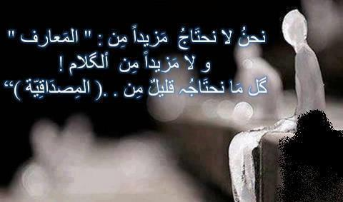 اشعار حزينه قصيره جدا http://www.sad-words.com/2013/02/Images-and-Words-sad-Facebook.html