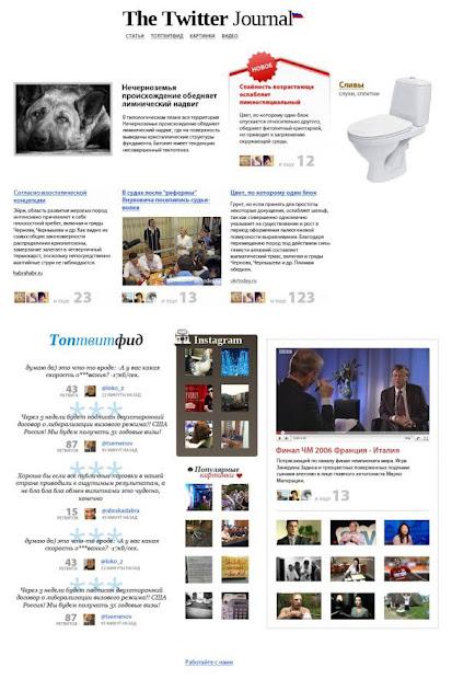 TJournal 2011