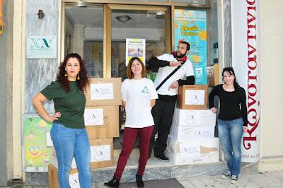 Νέα Ακρόπολη στη Λάρισα:  προσφορά στο κοινωνικό παντοπωλείο της πόλης