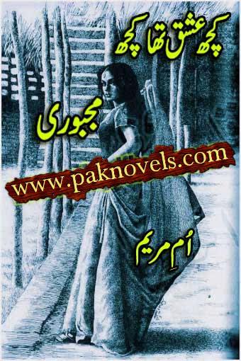 Kuch Ishq Tha Kuch Majboori Novel By Umme Maryam
