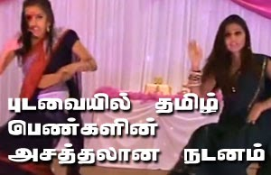 Tamil Birthday Dance 2014 – Arthika Raj and Archana Raj
