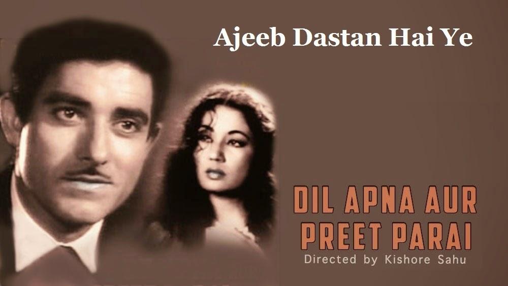 Ajeeb Dastan Hai Ye Guitar Tabs - Dil Apna Aur Preet Parai