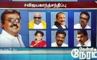 Mekedatu Dam issue: Vijayakanth's bid to lead a delegation to PM, a political stunt?