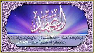 Khasiat Asmaul Husna Ash-Shamad