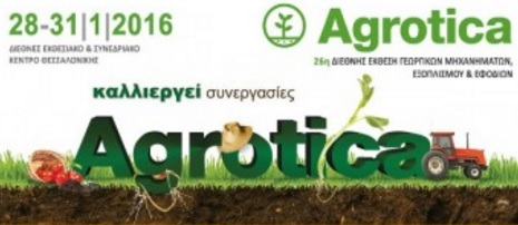 Albanian Agribusiness participate in the Agriculture Fair in Thessaloniki