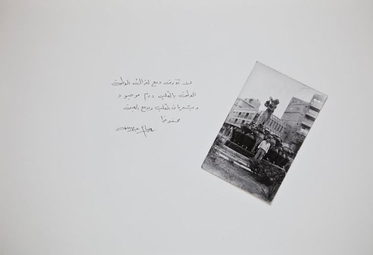 Ali BW