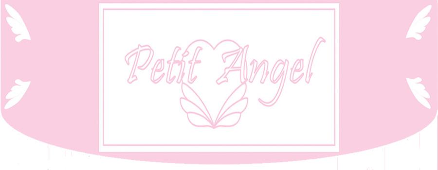 petit angel shop