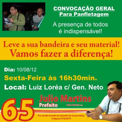 Julio, Martins