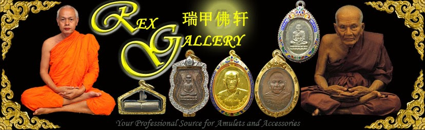Ahrex Thai Amulets Collections