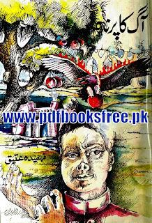 Aag Ka Parinda Novel By Fahmida Ateeq