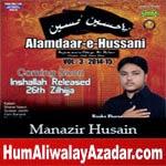 http://audionohay.blogspot.com/2014/10/manazir-husain-nohay-2015.html