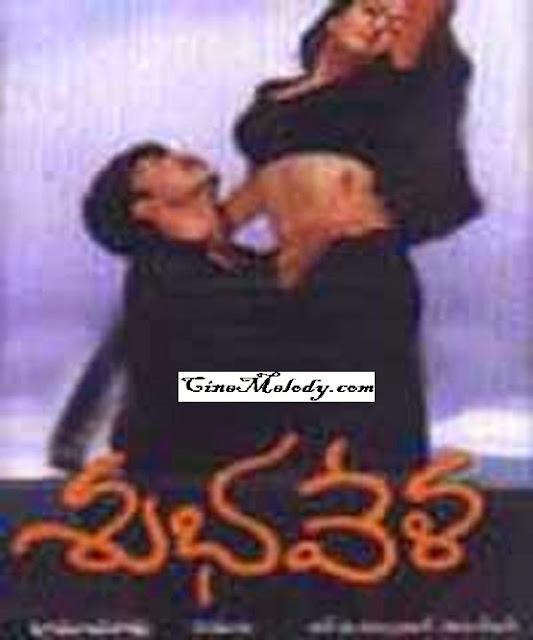 Shubhavela 2000