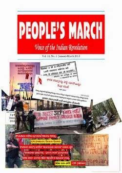 People's March Vol 13 #3
