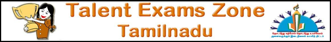 RMSA Talents Exam Study Material
