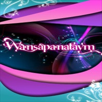 Wansapanataym June 15, 2013 (06.15.13) Episode Replay