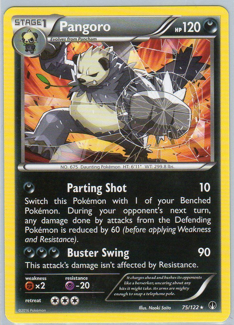 Roller skates tcg - Don T Kill Me Just Yet Yes This May Look Like A Filler Card At First To All Of You Filthy Casuals But That Parting Shot Attack Can Do Some Wonders In The