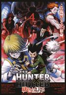 Hunter x Hunter: Phantom Rouge Gekijô-ban Hunter x Hunter hiiro no genei fantomu rûju