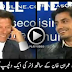 Ali Zafar Telling Interesting Story How He Struggled to Have A Dinner with Imran Khan