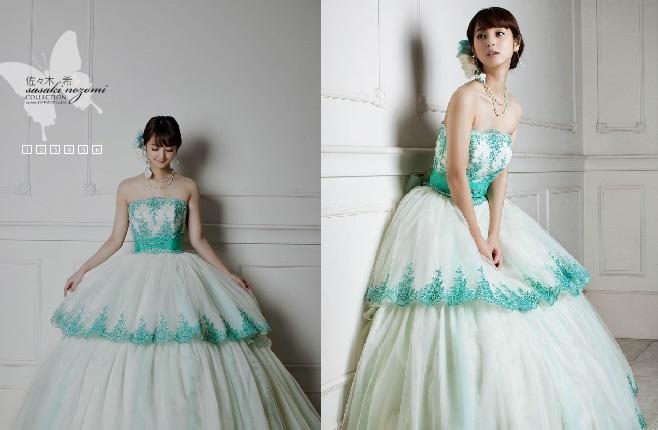 Vestido de novia turquesa – Vestidos de moda blog de fotos del sitio