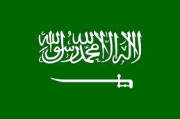شركة مقاولات كبري بالسعودية تطلب حرفيين البناء و الجبص و الديكور و تركيب الورق و الصباغة و غيرهم