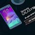 Samsung GALAXY Note 4 Official Introduction - சாம்சுங் கலக்ஸ்சி நோட் 4 பயன்பாடு மற்றும் அறிமுகம் !!!