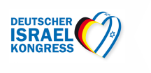 Deutscher Israel Kongress