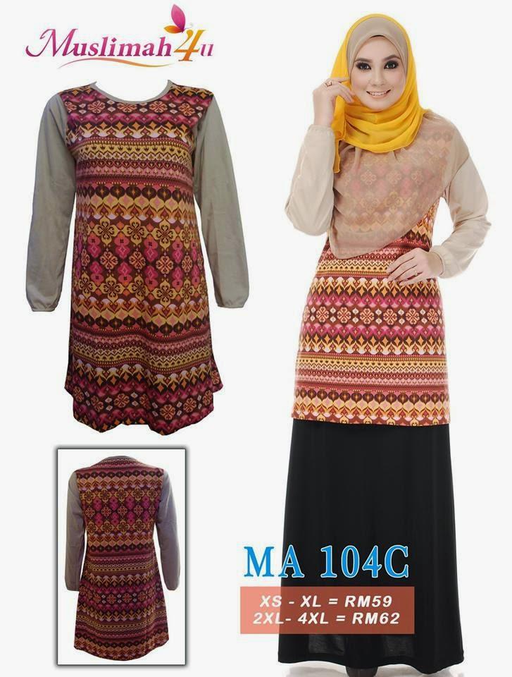 T-shirt-Muslimah4u-MA104C