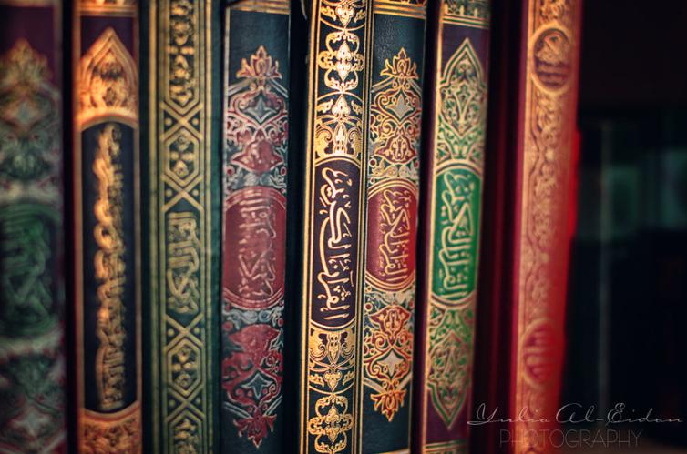 Citaten Quran : Beauty of islam islamitische citaten