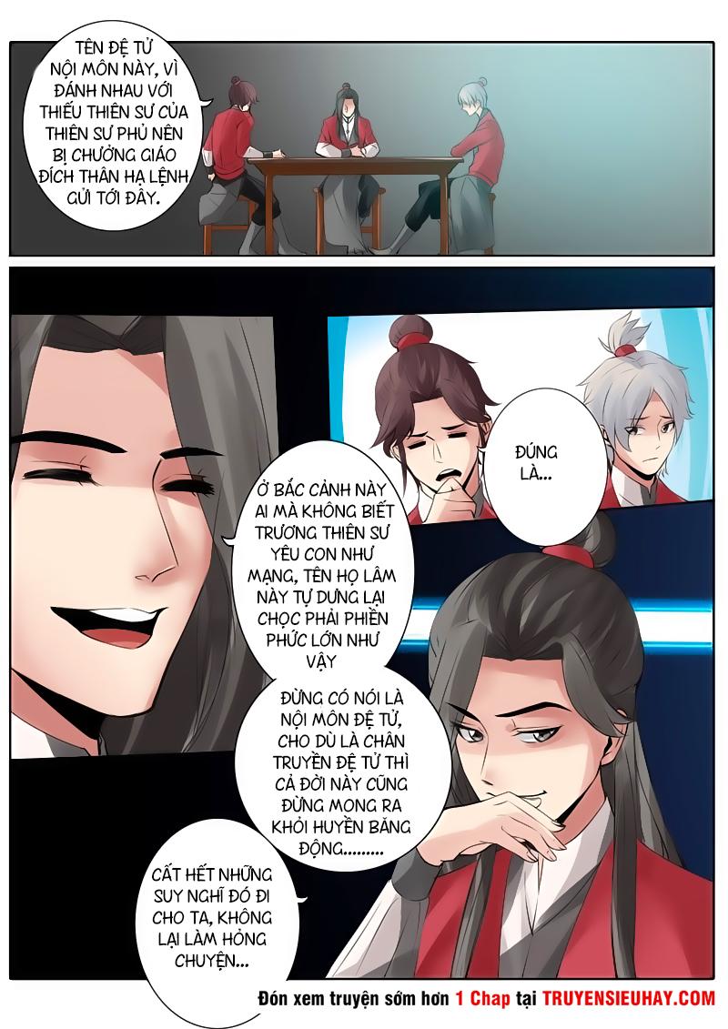 Chư Thiên Ký trang 2