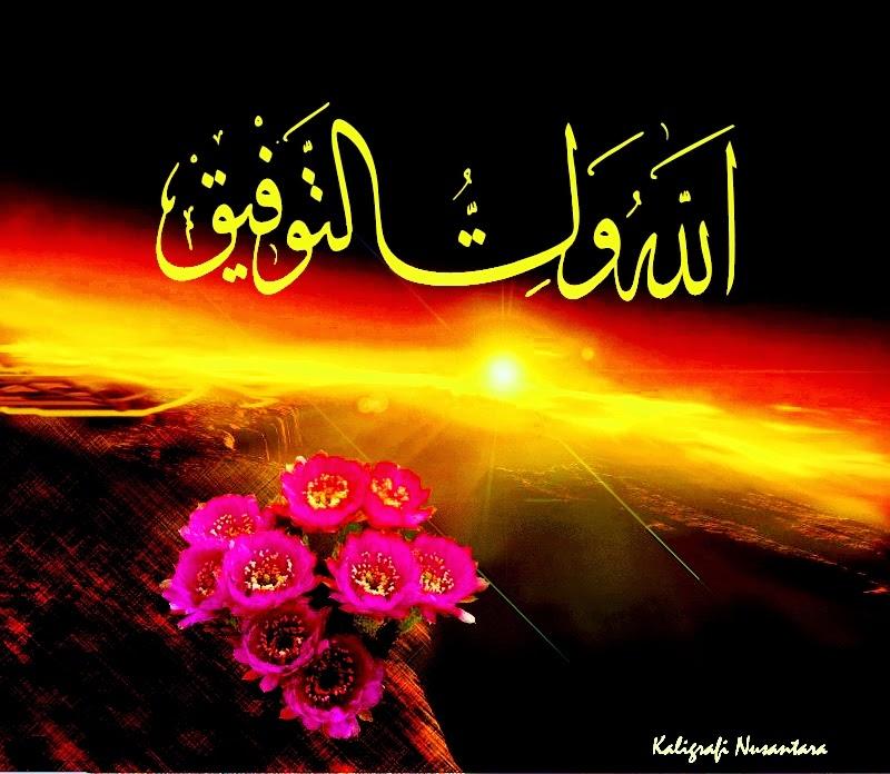 Wallpaper Kaligrafi Asmaul Husna Paling Bagus